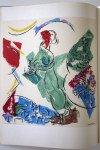 Marc Chagall. Lithographie Tirage Mourlot Frères d'après la mosaique de Chagall - Format 28.5x26.5 sur 38x27.5