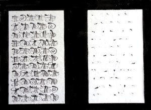 encre de chine sur papier - format 42x25 deux planches -Essais empreintes 15 01 97