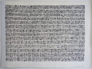 5 - encre de chine au roseau sur papier Arches 300 gr - 61x46 - fragment du 11 novembre 1993