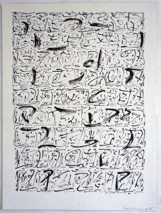 6 - encre de chine sur papier Arches 300 gr - 61x46 - fragment du 27 novembre 1993