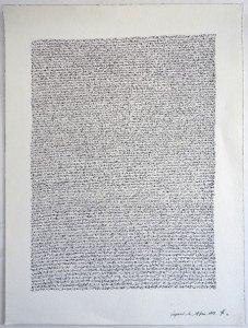 1 - encre de chine sur papier Arches 300 gr - 61x46 - fragment du 18 juin 1992
