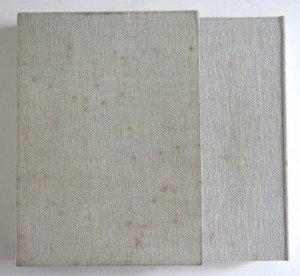coffret format 24.5x17.5xep 3cm