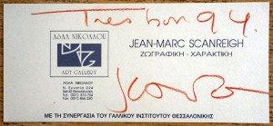 carton exposition 1994