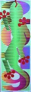 Studio Claudiabasel sérigraphie _ coul. format 41.5x119