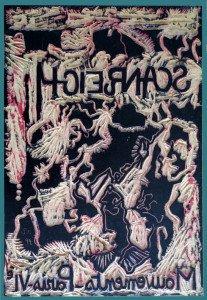 1999 format 50x40 Mouvements Paris VI° (ref A55)  matrice finale (Méthode Picasso)